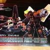 Preview for Make Toys - Armageddon - Add-on Kit