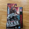 Preview for War For Cybertron Siege