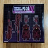 Preview for PC-24 Perfect Effect - Perfect Combiner - POTP Abominus Add on Set