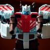 Preview for Combiner Wars